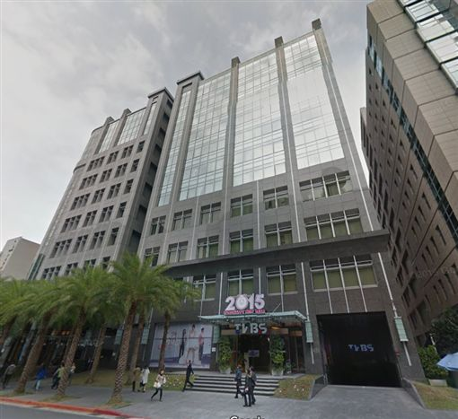 TVBS大樓