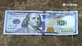 存美元當紅1800