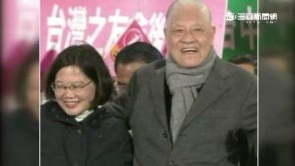 李登輝辭世…小英悲痛致「民主先生」