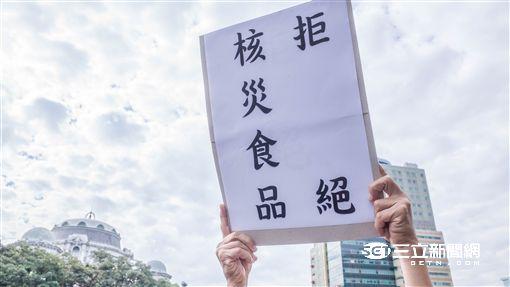 國民黨,抗議,核災食品,輻射,立法院 圖/記者林敬旻攝