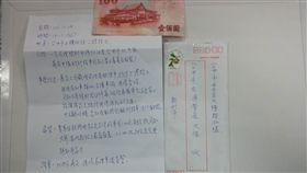 楊欽全,義交,計程車 圖/翻攝自臺中市政府警察局第五分局臉書