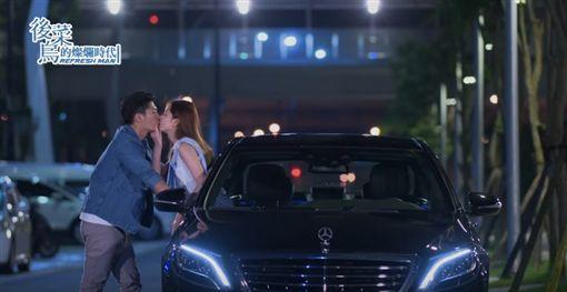 最佳接吻(圖/翻攝自Vidol影音YouTube)