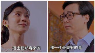華賞/《1989》太動人逼出一把淚