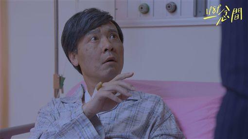 20161118華劇實力演技爭霸 戲劇前輩大廝殺! 圖/翻攝自三立華劇臉書專頁