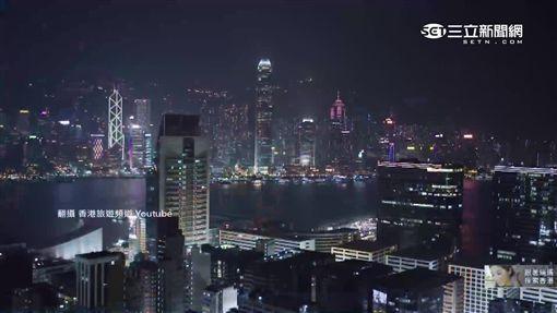 國內旅遊貴?! 港都vs.香江 民:出國CP值高