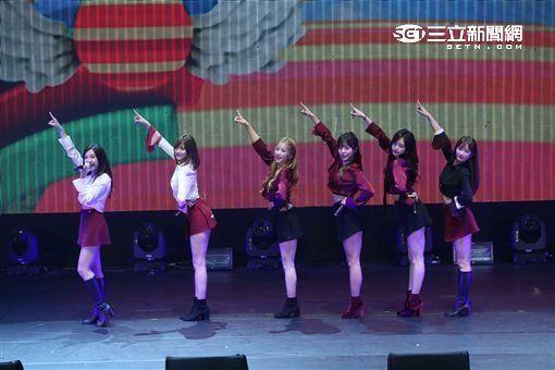 """韓國女團APINK""""PINK AURORA""""亞洲巡迴演唱會首站台北熱情開唱"""