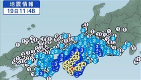 1119地震 圖/翻攝自日本雅虎 16:9