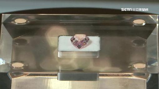 珍藏逸品拍賣會 5800萬紅鑽亮相