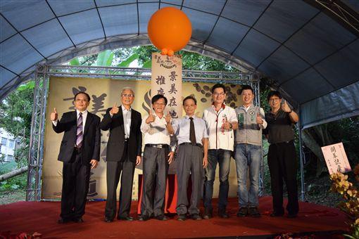 好去處!原來台北市中心就有一座咖啡休閒農園