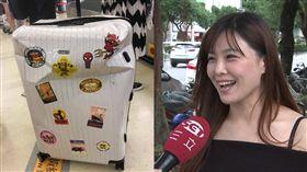 行李箱變形