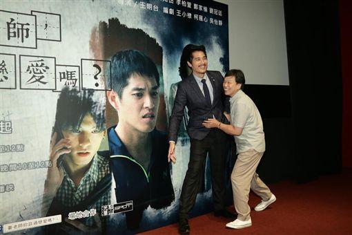 《姜老師,妳談過戀愛嗎?》藍正龍