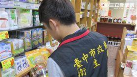 台中市抽驗滷味及關東煮 香鵝粉肝大腸桿菌超標(圖/台中市衛生局)