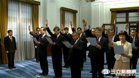 新任行政院、司法院、國安局等政務人員及駐外大使宣誓典禮 圖/總統府提供