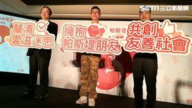 台灣露德協會今(21)天首度播放台灣愛滋街頭認知實測影片,有超過半數受訪者對愛滋感染存有錯誤迷思。(圖/楊晴雯攝)