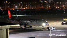 復興航空,興航