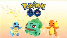 精靈寶可夢 Pokemon GO 感恩節 活動 翻攝粉絲團
