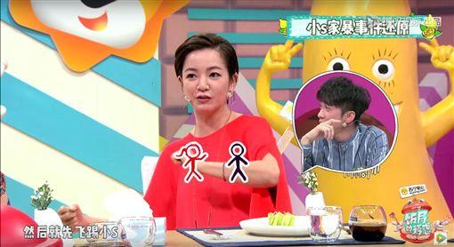 阿雅,柳翰雅(圖/翻攝自TencentVideo 騰訊視頻YouTube)