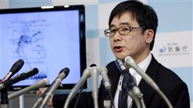 日本地震,日本氣象廳(圖/路透社)