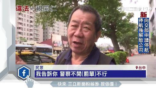 """開""""藍寶堅尼""""逛百貨 違停強佔人行道"""