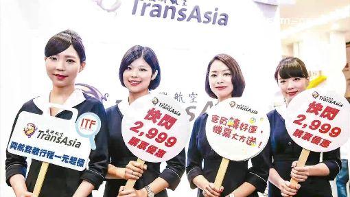 11月初興航旅展才促銷 停飛旅行社賠慘