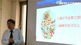 健保署長李伯璋說明,近期詐領健保案件分析統計結果。(圖/楊晴雯攝)
