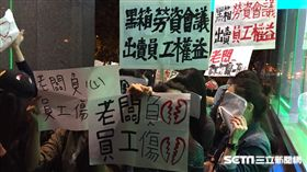 興航解散!復興工會總部抗議(16:9) 圖/記者簡佑庭攝