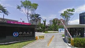 中原大學(圖/google Map)