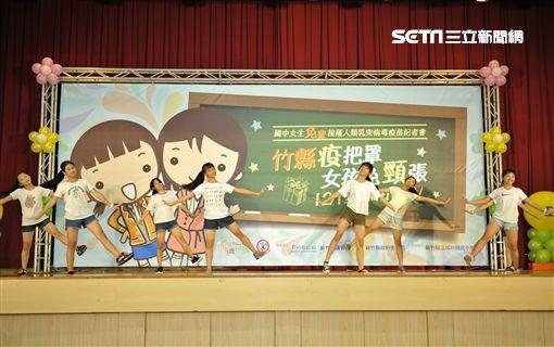 105年12月1日起,新竹縣國中女生免費施打四價子宮頸癌疫苗開跑。(圖/公關照)