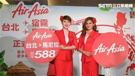 AirAsia亞航開航台北-馬尼拉、台北-宿霧航線。(圖/AirAsia提供)