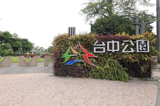 日月湖飄臭味 台中公園百年首度封湖、這些景點無法進入(圖/台中觀光旅遊網)