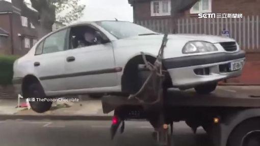 上了拖車照樣逃!英駕駛超狂落跑術