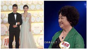 黃曉明,Angelababy,媽媽(合成圖/翻攝自騰訊視頻、微博)