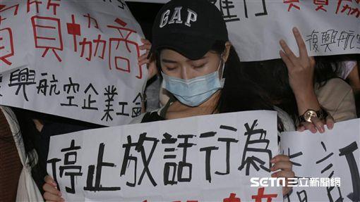 復興航空空服員地勤前往公司總部抗議 龎閔憶圖/記者林敬旻攝影