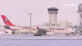詭買A330g 1800