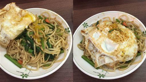 網友分享超便宜蛋炒麵,只要佛心價20元!(圖/翻攝自Dcard)