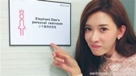 林志玲 圖翻攝自林志玲微博 http://tw.weibo.com/linzhilingblog