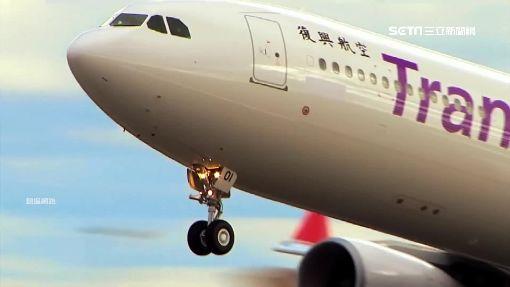 陰謀論?爆興航機隊由陸航接手 重金挖機師