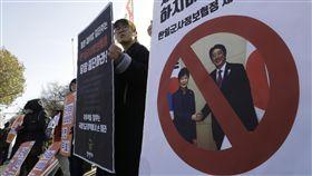 韓國脫離日本殖民71年後,韓日首次簽署「軍事情報保護協定」(GSOMIA)(圖/美聯社/達志影像)