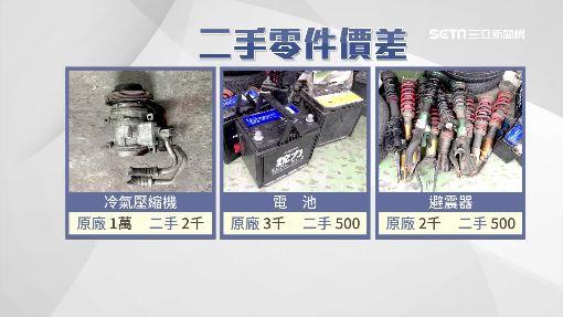 只要1成價! 二手壓縮機發電機零件夯