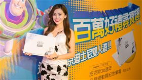 Acer 宏碁提供 玩具總動員 皮克斯 資訊月 筆電Aspire V13限定款