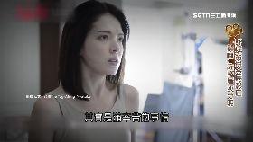 a瑋甯尬冰冰0800