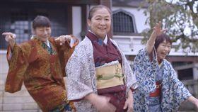 24K Magic 日本 阿嬤 https://www.youtube.com/watch?v=Fa-GpwBjsjQ&feature=youtu.be