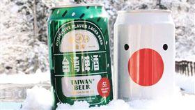 快看!台啤「北極熊」耶誕啤酒限定罐 終於公布哪裡買(圖翻攝自台灣啤酒臉書)