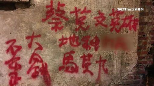「打死馬英九」赤崁樓亂塗 噴漆客落網