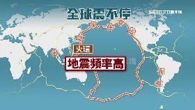 花蓮5.5地震1200