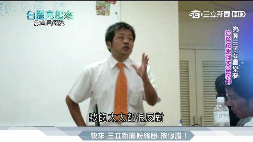 台灣亮起來/中年轉戰泰國房仲業 他帶團隊營收飆破50億
