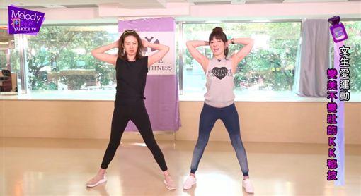 20161125挑戰性感!Melody化身時尚媽咪 圖/YahooTV提供