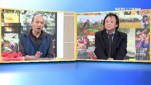 韓國瑜再戰王世堅 稱北農賣菜是「歷史共業」
