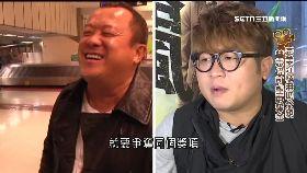 L納豆搶男配0800