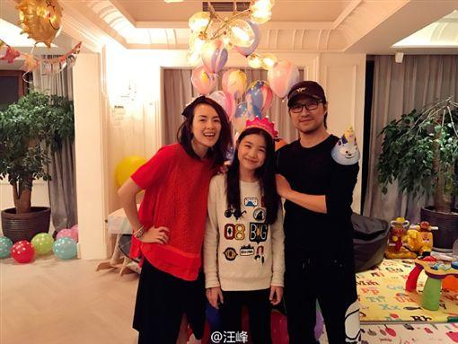 汪峰,章子怡,葛薈婕,合成圖/微博